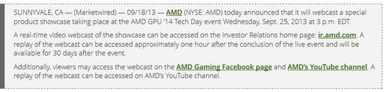 AMD Hawaii: представлена дата анонса карты памяти следующего поколения