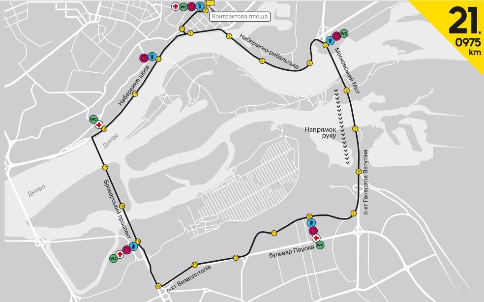 Киевский полумарафон закроет автодороги 19 и 20 ноября