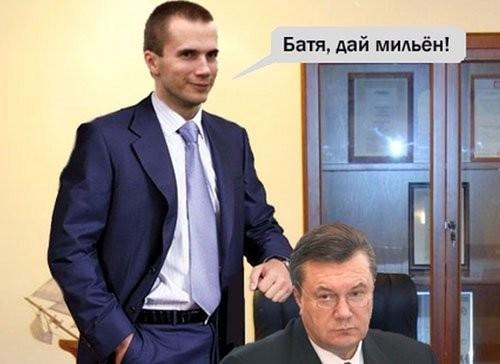Александр Янукович сам у себя занял 150 млн грн