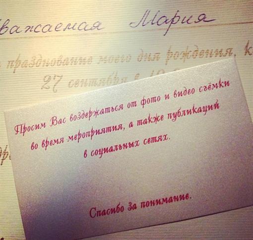В социальных сетях вышли первые фото с юбилея Ани Лорак