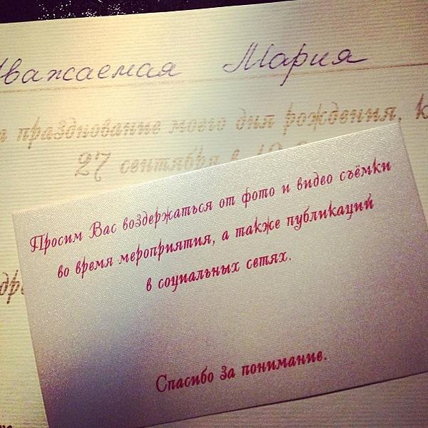 Марина Ефросинина показала пренебрежение к Ани Лорак (ФОТО)