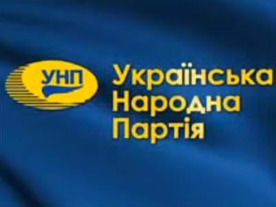 Свежим главой Российской всенародной партии стал донецкий