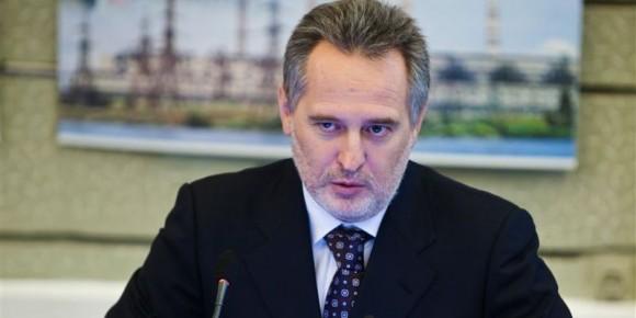 Скидку на газ от Газпрома обрел российский Ostchem Holding