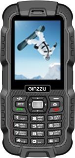Телефонные аппараты GiNZZU R6 Dual White в перечне Overseas