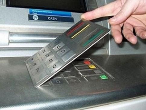 Зарубежные злоумышленники обворовывают российские банкоматы