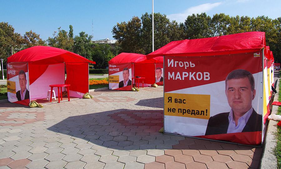 Пограничникам предоставили автоматы для встречи парламентария Маркова