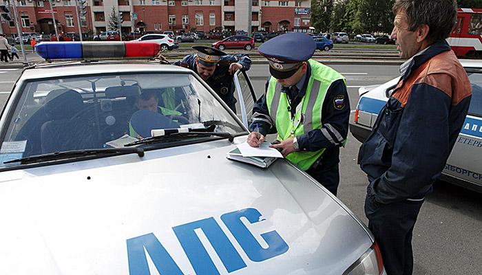 Российских автолюбителей ожидают азиатские денежные штрафы