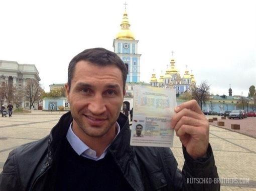 У Владимира Кличко есть российский документ