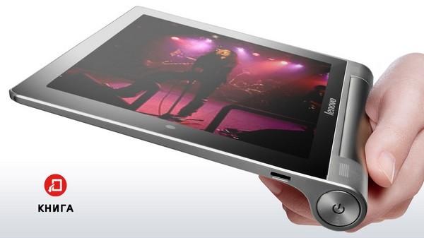 Android-планшеты с шарнирный подставкой от Lenovo