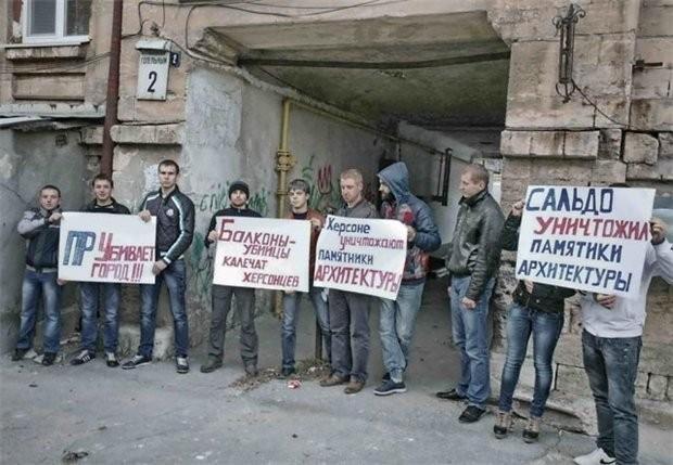На Херсонщине руководители ПР просят к мятежам... против власти