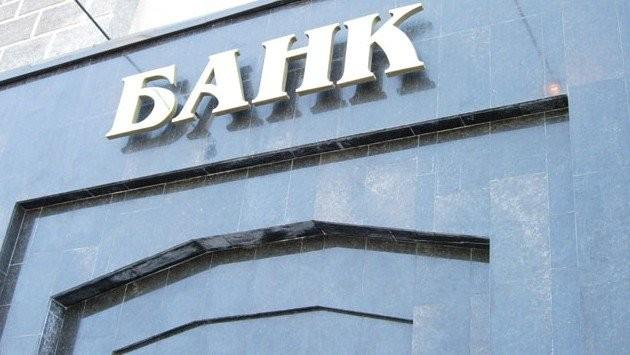 Для чего Украине второй федеральный банк