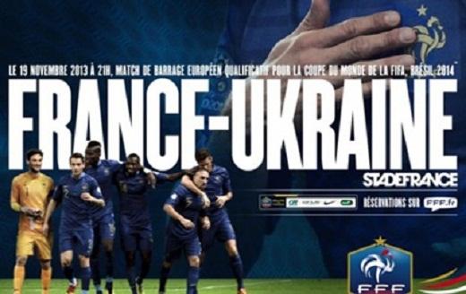 Украина-Франция: Обнародована стоимость билетов встречного поединка
