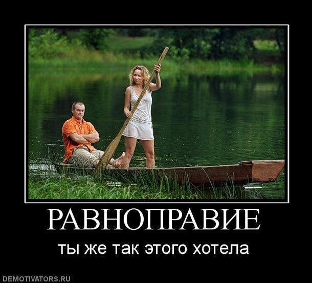 Украинки считают, что существует дефицит «настоящих мужчин»