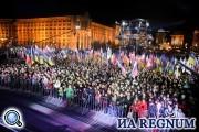 В Киеве состоялся концерт в честь Дня освобождения