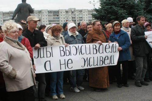 Украину признали одной из беднейших стран Европы