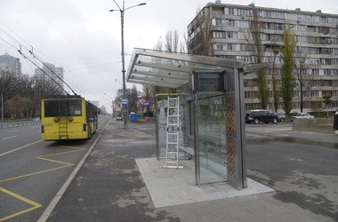 В Киеве возникла приостановка с телеприемником