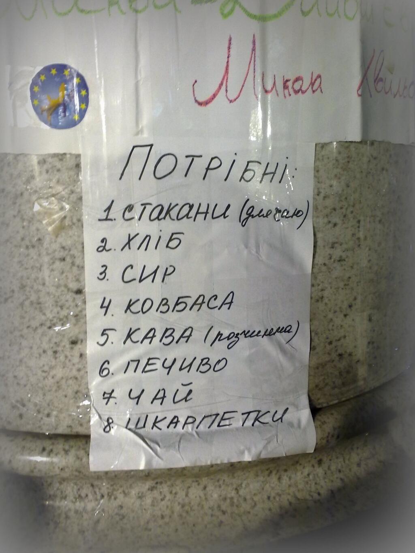 Для членов Евромайдана в Киеве раскрыли «полевую кухню»