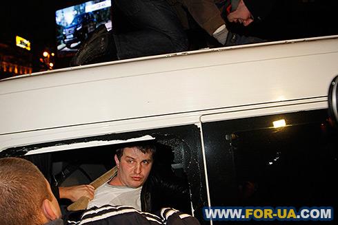 СБУ требует расследования нападения на их автомобиль
