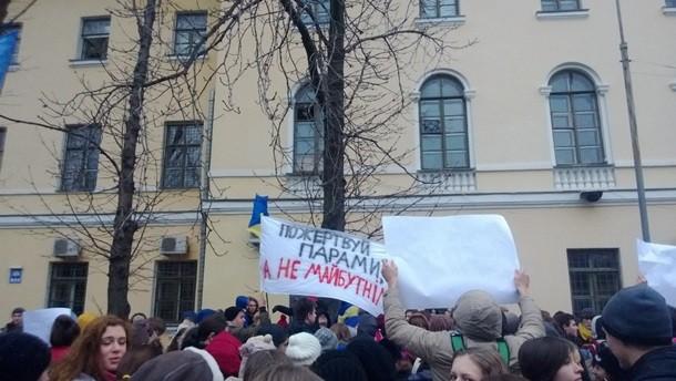 1.5 тыс киевских абитуриентов устроили еврострайк