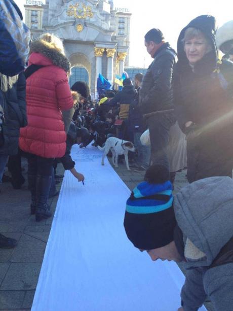 Абитуриенты сообщили 250-метровое послание Януковичу