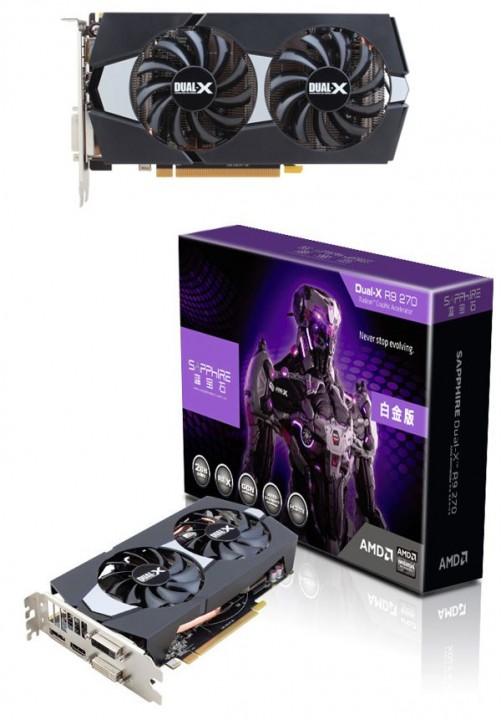 Sapphire Radeon R9 270: версия Boost OC Edition