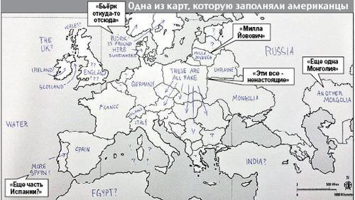 Диаграмма Европы глазами американцев