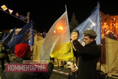 На Майдане определили монумент революционеру