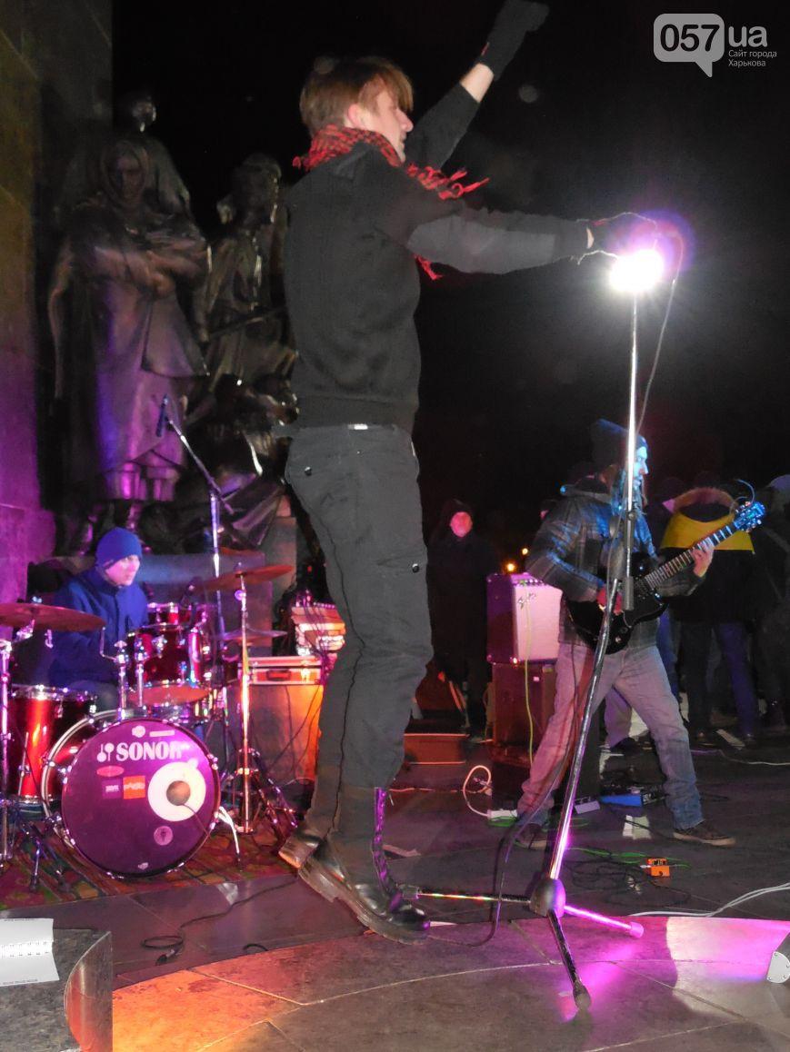 В Харькове устроили рок-концерт в поддержку Майдана