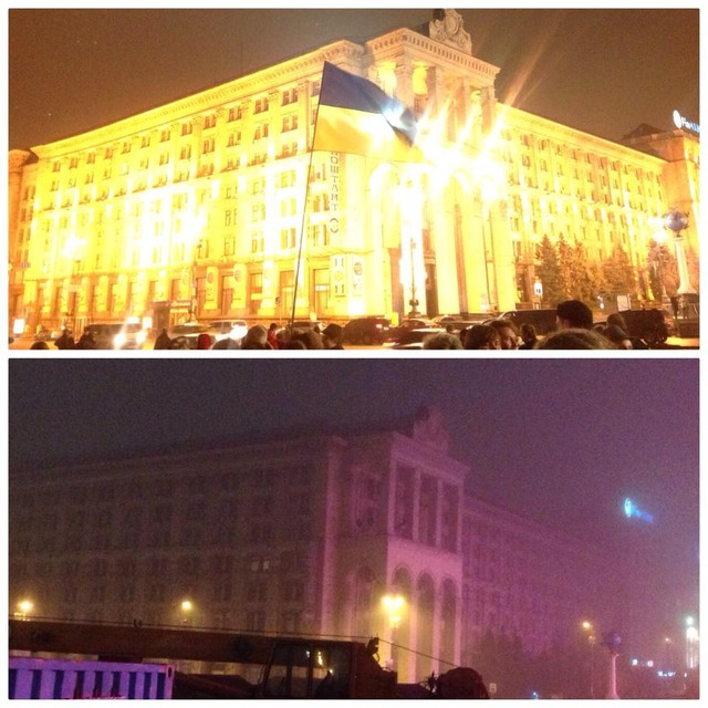 """На Майдане - мрачно, а к Мариинскому парку свезли """"титушек"""""""
