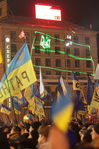 На Евромайдане демонстрируют патриотическое лазерное шоу