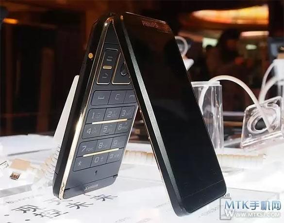 """Дорогой телефон -""""раскладушка"""": Philips Xenium W9588"""