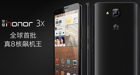 Huawei Honor 3X/3C: двухсимочные 3G-смартфоны
