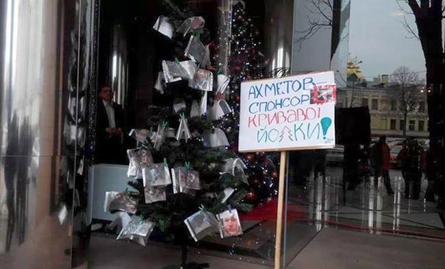 """Под офисом компании Ахметова установили """"кровавую елку"""""""