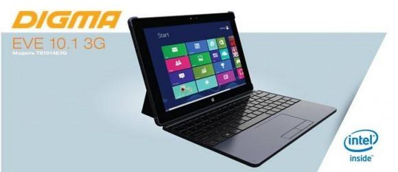 Первый планшетник с микропроцессором Intel и ОС Виндоус 8.1 от Digma