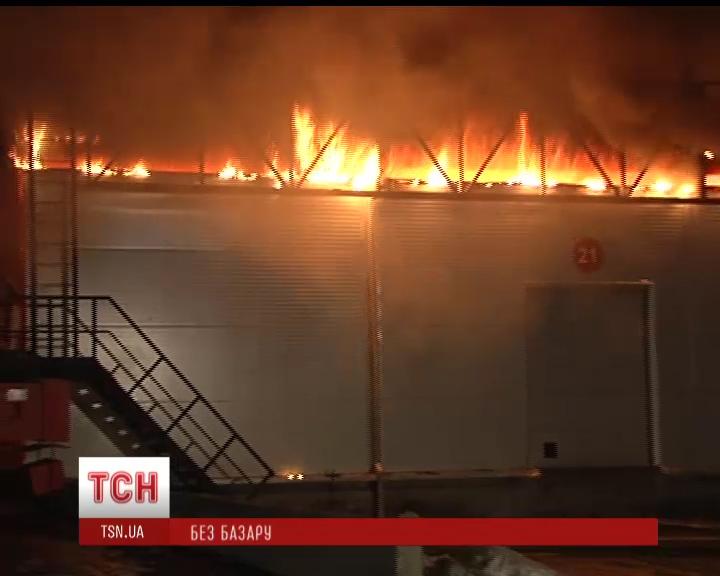 Жертвами пожара на Столичном рынке стали 4 человека (ВИДЕО)