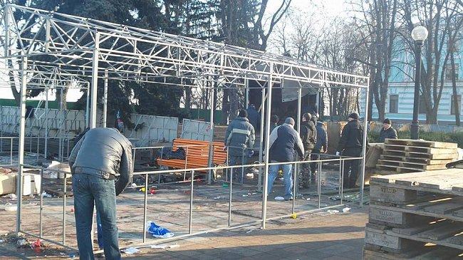 Антимайдан в Киеве завершился (ФОТО)