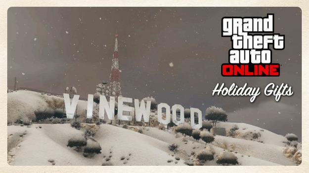 Rockstar Games дарит игрокам GTA Online подарки