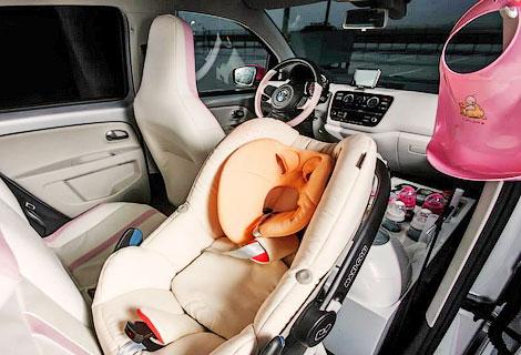 Фольксваген спроектировал авто для юных матерей