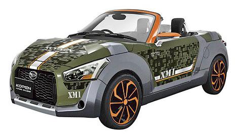 Daihatsu сделает три версии концептуального родстера