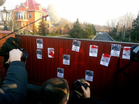 Автомайдановцы убрали забор дома Пшонки (ФОТО)