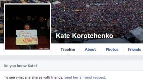 Активистку вызвали на допрос в СБУ за публикации в соцсети