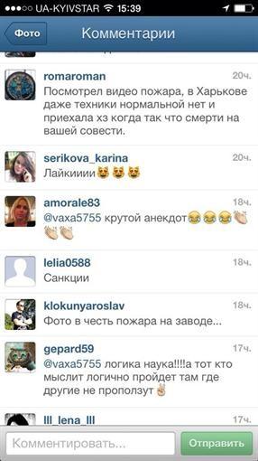 Губернатор Харькова крайне дерзко ответил на критику работы пожарных