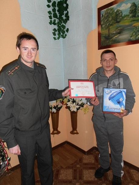 Донецкий помещенный занял 3-е место на состязании живописцев