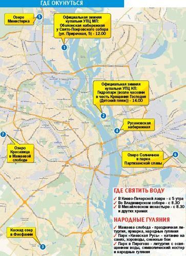 Где и как в Киеве можно погрузиться на Испытание