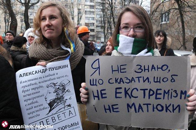 Функционеры художества пришли сдаваться в Лукьяновское СИЗО