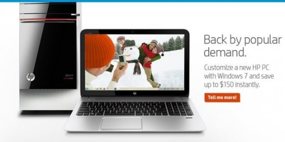 HP начала предоставлять ПК с Виндоус 7
