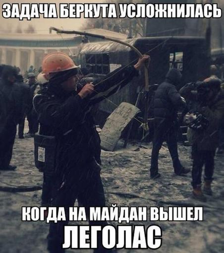 Столкновения на Грушевского сопоставили с компьютерными играми
