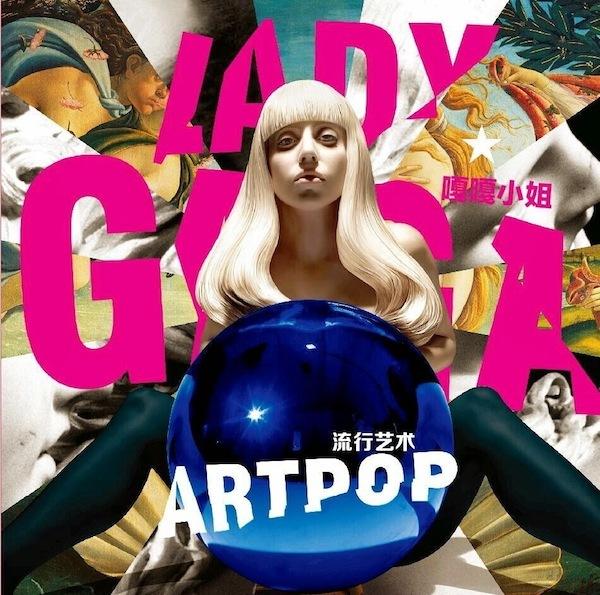 КНР поменял открытую обложку альбома Леди Гаги