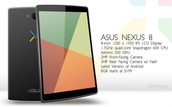 Следующий ASUS Nexus обретет 8-дюймовый дисплей