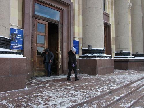 В здании Харьковской ОГА увеличили службу охраны облгосадминистрации